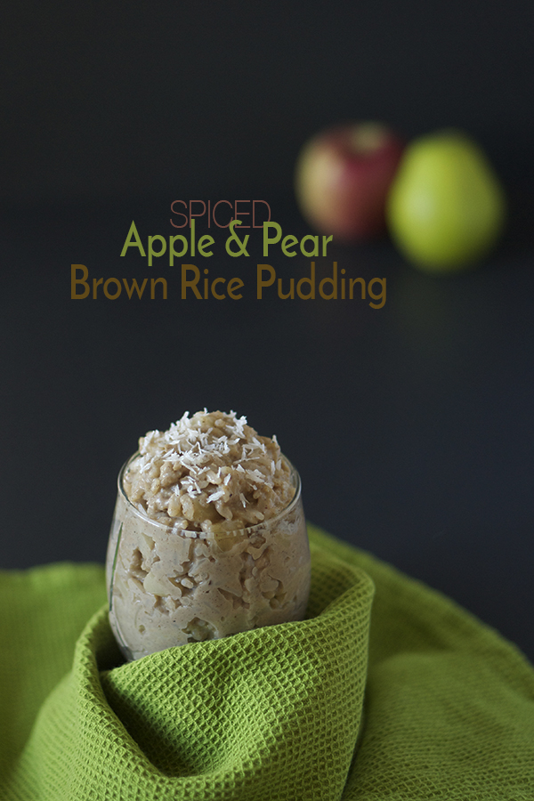 This Spiced Apple & Pear Brown Rice Pudding Recipe is vegan, gluten free, and free of refined sugars and is perfect for warming up on cold fall days @ExSloth | ExSloth.com